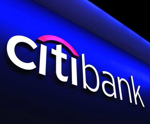Citigroup Bumping BofA Couldn't Preserve Pandit