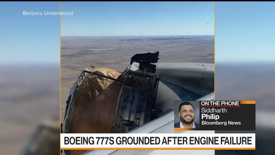 Metal Fatigue Seen as Trigger for Boeing 777 Engine Failure
