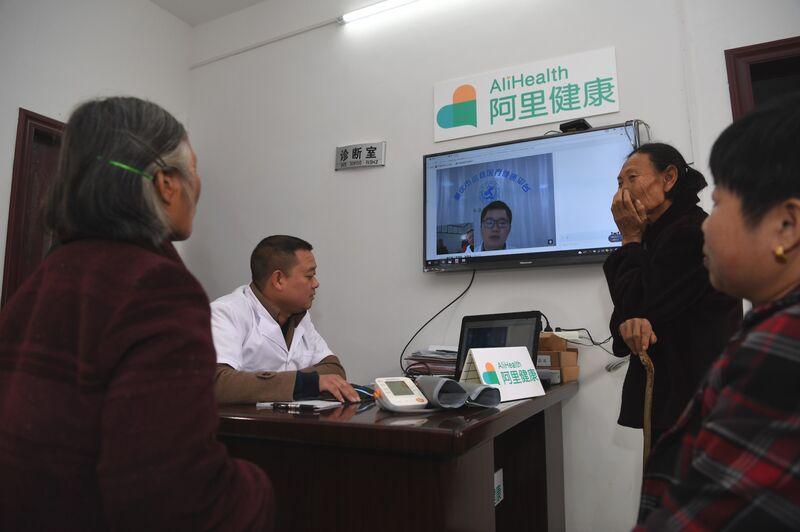 A long-distance medical consultation session via Ali Health's online platform.