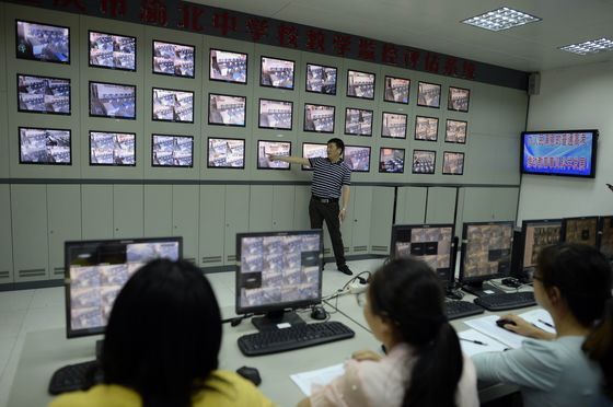 China's Powerful Surveillance State Has Created at Least Four Billionaires