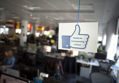 Facebook's European Headquarters
