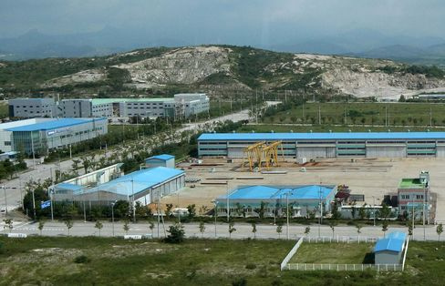 Gaeseong Joint Industrial Park