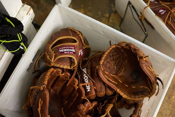 How to Make a Baseball Glove