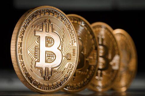 The Bitcoin IRA