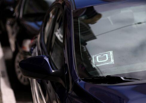 Uber Service Car in San Francisco