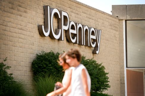 J.C. Penney's Turnaround Deepens Bond Losses