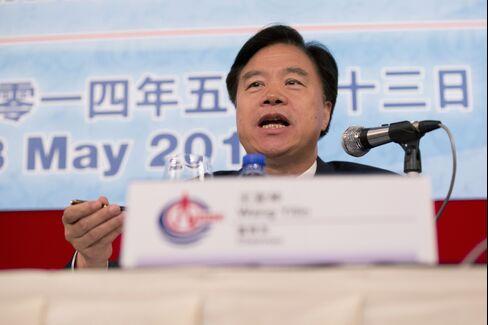 Cnooc Ltd. Chairman Wang Yilin