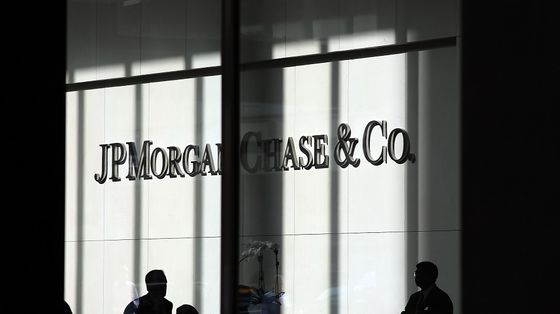 JPMorgan's Record M&A Quarter Overshadowed by Muted Loan Growth