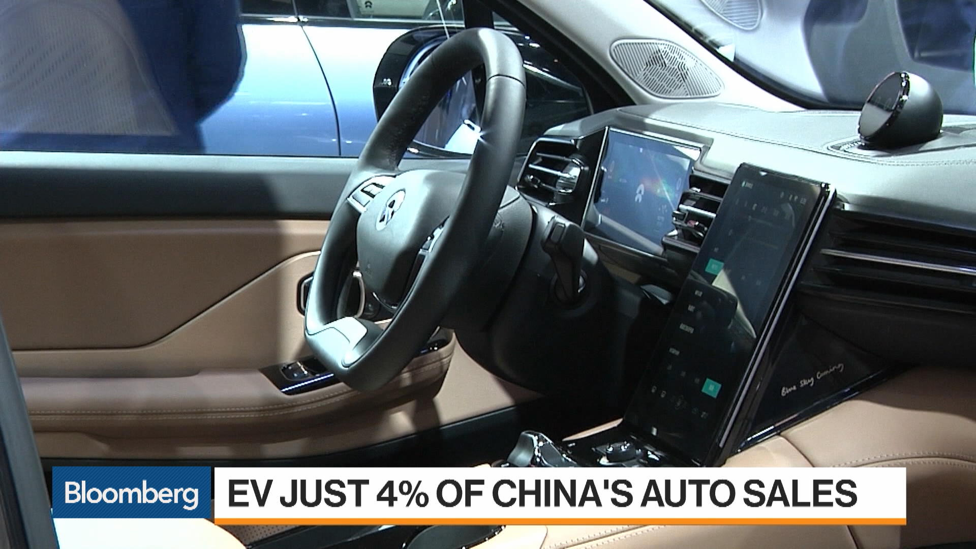Cars That Start With B >> The 18 Billion Electric Car Bubble At Risk Of Bursting In China