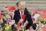 中国を訪問中のトランプ大統領