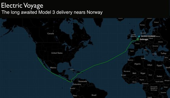 A Ship Full of Teslas Is Hotly Awaited in Oslo