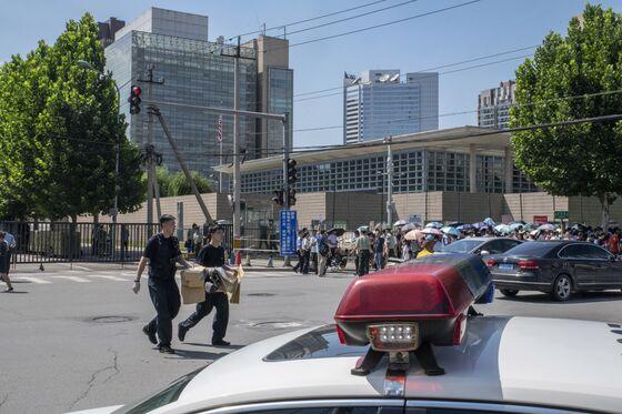Bomb Detonated Outside U.S. Embassy in Beijing