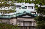 The Bank of Japan (BOJ) headquarters stands in Tokyo.rs.