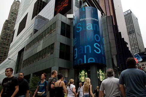 Banks Battle Over Smith Barney's Value