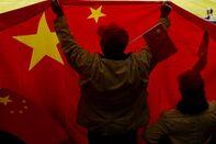 1488846691_china flag