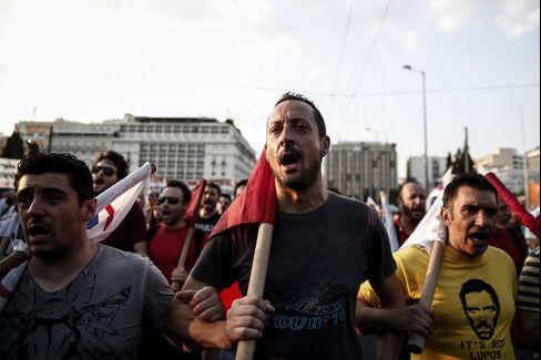 Greek Anti Austerity Rally