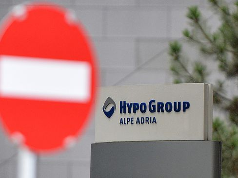 Austria is the first country to wind down a bank, Heta Asset Resolution AG, under the European Union's new Bank Recovery and Resolution Directive after changing laws last year to allow it to write down subordinated debt of its failed predecessor, Hypo Alpe-Adria-Bank International AG.