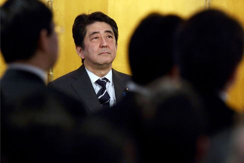 Japan's Prime Minister Shinzo Abe Attends Opening Of Tokyo One-Stop Business Establishment Center