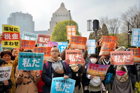 Japan nursery school Protest