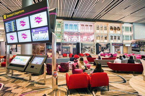 シンガポール(チャンギ)国際空港第4ターミナルの「ヘリテージゾーン」