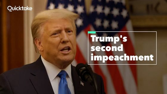 Trump's Impeachment Trial to Start With Constitutional Debate