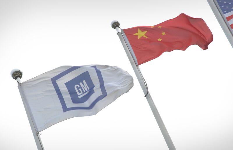 Στην εμπορική της διαμάχη με τις ΗΠΑ, η Κίνα έχει ένα μυστικό όπλο