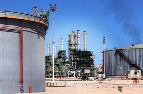 Inside Al Zawiya Oil Refinery