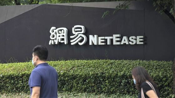 China Tells Gaming Firms to End 'Solitary' Focus on Profit