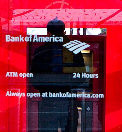 Bank of America Backs Off Debit-Card Fee