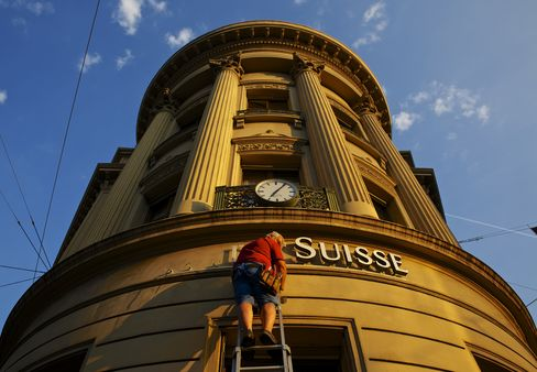 Credit Suisse Profit Rises 33% on Investment Bank Improvement