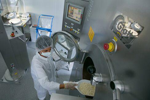 Merck KGaA Laboratories