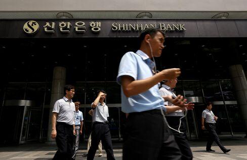 Shinhan Bank Headquarters