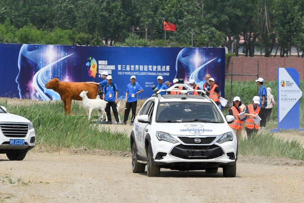 China Just Held a Car Race Without Any Drivers