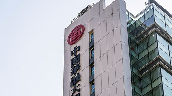 Huarong Bailout Leads Moody's and Fitch to Opposite Verdicts