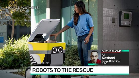 Uber Spins Off Robotic Delivery Unit, Takes Stake in New Startup