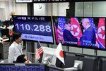 JAPAN-NKOREA-US-POLITICS-SUMMIT