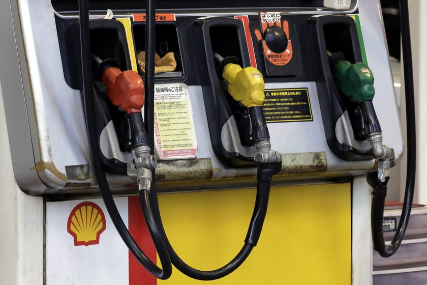 Idemitsu and Showa Shell Gas Stations After Shareholders Approved Merger