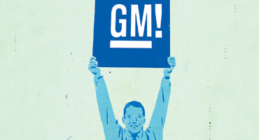 GM: Marketing in the Time of Bankruptcy