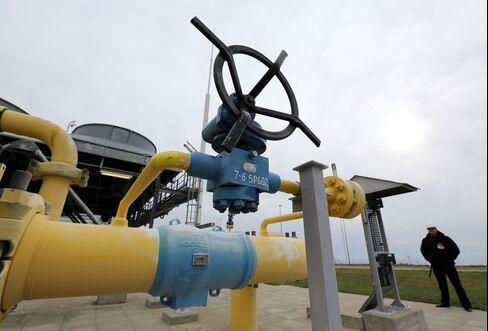 OAO Gazprom Gas