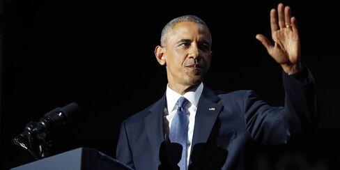 1484111120_obama-farewell