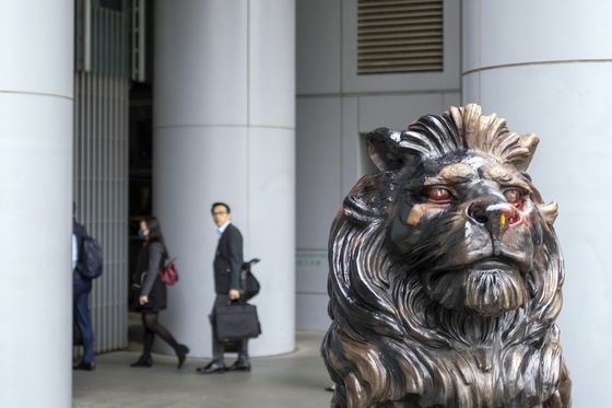 Hong Kong's Iconic HSBC Lions Caught in Protests' Crosshairs