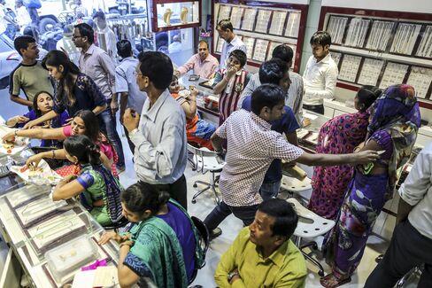 Gold Store in Mumbai