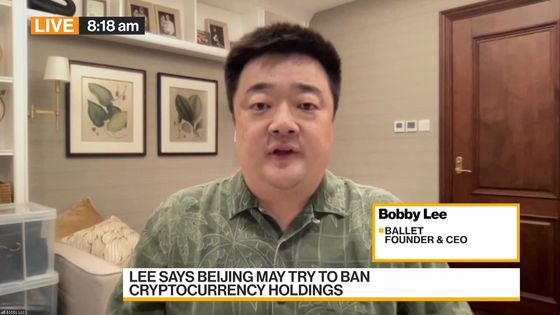 Early Crypto Mogul Says China Crackdown May Lead to Outright Ban