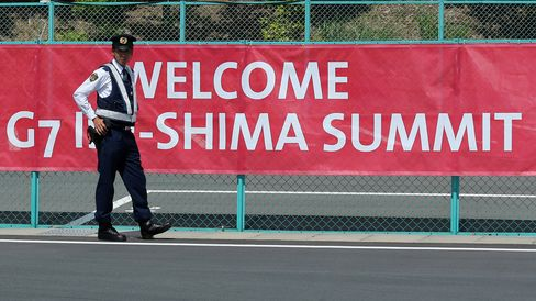 Ise-Shima Prepares To Host 2016 G7 Summit