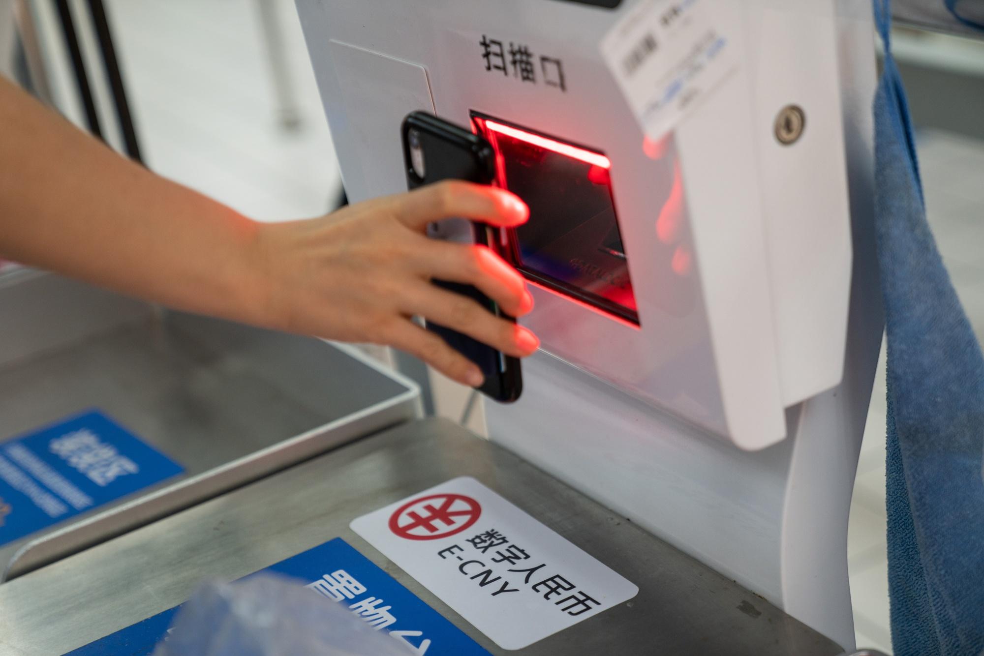 China Trials Digital Yuan