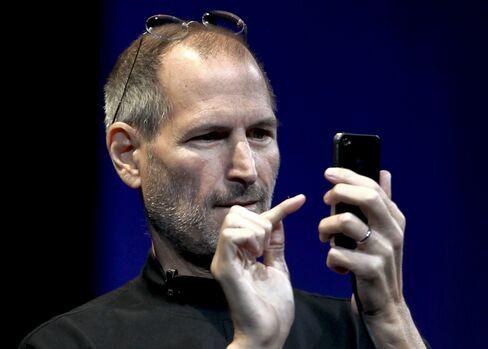 Apple's Jobs Unveils New IPhone