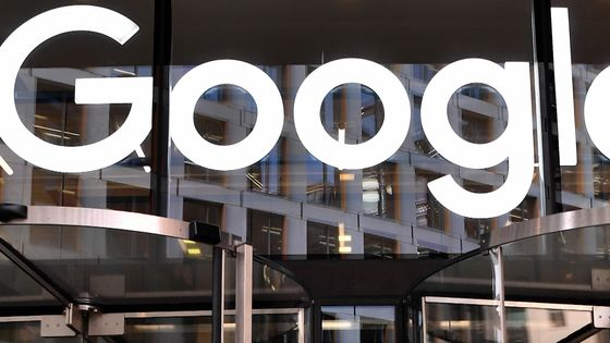 Here's Why Google Shares Rose After the U.S. Antitrust Suit