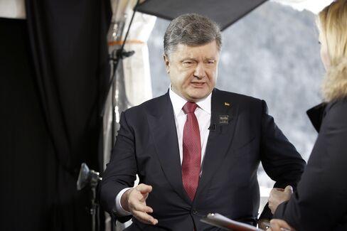 Ukrainian President Petro Poroshenko Speaks at Davos
