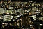 1479771008_tokyo japan property