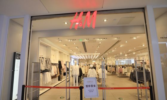 H&M's Troubles in Asia Compound Over 'Problematic' Map of Region